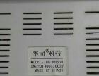 低价出售网络机顶盒