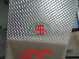 上海耿耿工厂生产定做PC棱晶板,亚克力棱