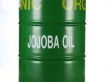 有机荷荷巴油天然植物油手工皂基础油jojoba原装进口广州利美达
