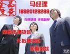 天津房产抵押贷款丨银行放款丨可预借现金丨下款快速