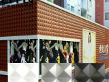 欧雅诺三维板墙纸3d墙纸立体墙贴壁纸三维扣板 门头 背景墙装饰板