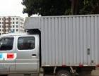 低价转让长安神骐双排座小货车