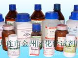 供应硅酸钠(分析纯试剂)