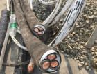 珠海二手电缆线回收