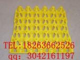 30枚塑料鸡蛋托 鸡蛋托生产厂家 运输孵化托盘