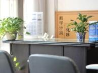 上海3e少儿英语培训昂立/思源/新贝/绿光语言教育