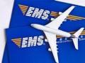 广州EMS国际快递电话