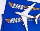 广州EMS国际快递上门取件电话