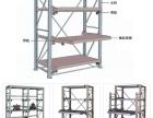 天津货架仓储式轻型中型重型货架供应专业辅助设备非标货架定做