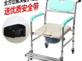 中山福仕得多功能坐便椅洗澡椅一件代發