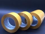 南京透明胶带批发包装胶带定制可印字