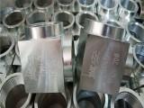 氣體高壓管件 七氟丙烷氣體專用高壓管件 IG541管件