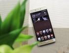 绵阳iphone8手机分期付款需要查网贷记录吗