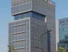 东港 普陀商会大厦 写字楼 907平米(价格可议)