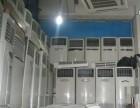 西城收购二手空调 收购旧空调 废旧空调回收