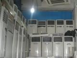 惠州回收二手空调 收购二手空调 回收旧空调 空调回收