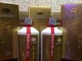 贵州茅台集团华盛宴加 投资金额 1-5万元