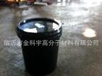 高纯度/耐黄变/2官能UV光固化树脂/1