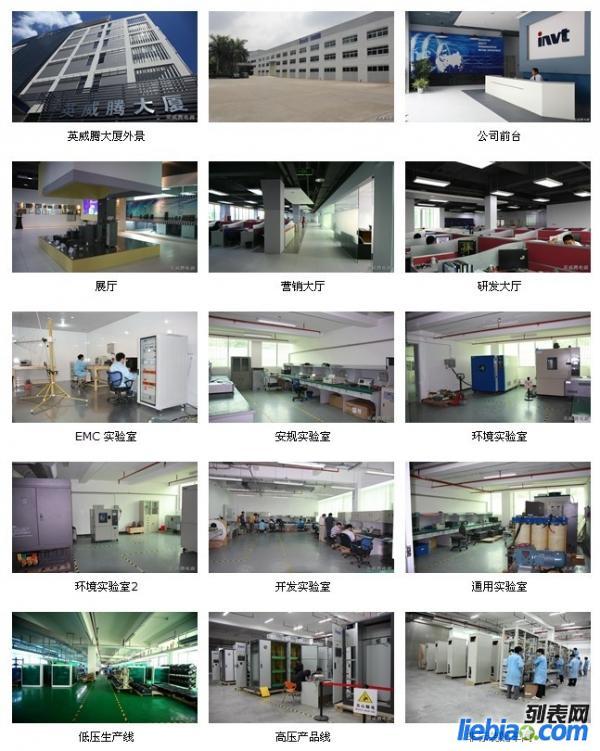 无锡元筑装饰工程有限公司办公空间服装店装修办公室装修