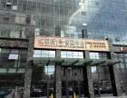 哈尔滨信立投资,股票期货融资