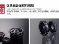 特效手机镜头超广角微距鱼眼三合一iPhone6plus摄像头5s