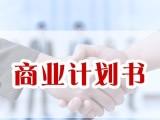 深圳地区-股权并购法律尽调报告前期准备阶段-专业服务