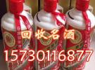重庆高价上门回收各种名烟15730116877名酒等地方老酒
