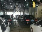 全市24小时救援 上门维修 补胎换电池汽车空调维修