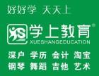 2018年公明成人教育改革高校委培招生处学上教育