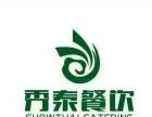 台州武汉热干面要多少钱热干面培训到无锡秀泰一对一教学包吃住