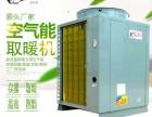 北京空氣能熱水器原理
