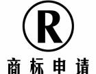 苏州版权登记哪家比较靠谱 苏州业广知识产权代理有公司