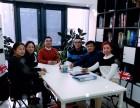 燕郊有没有专门做成人口语的学校-Hello英语