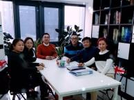 燕郊成人零基础英语班-Hello英语培训中心