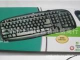 【工厂大量批发】罗技鼠键套装 罗技100PS/2键盘+猎貂USB