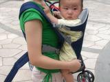 夏款 双肩 婴儿背带