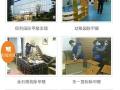 甲醛检测长沙/甲醛检测权威机构 -房间空气检测布点要求
