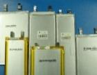 回收电池电芯、手机电池、18650、锂电池、聚合物