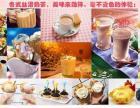 广州冰淇淋加盟费用-欧莱雪-小投资,赚大钱,致富无忧!