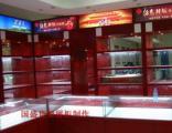 烟酒展柜杂粮展柜水果货架超市货架烟酒货架干果货架文体用品展柜