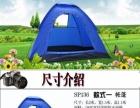 户外露营帐篷出租 帐篷野营 海边沙滩帐篷租赁