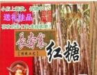 湘西特产长寿村纯天然手工熬制块状红糖月子补血养生