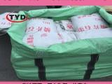 石墨 鳞片石墨 石墨粉 超细石墨粉生产厂家 价格优质供应