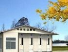 德阳移动厕所租赁 工地用厕所租赁 可选择处理方式