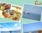 佛山到深圳南澳品质两日游 海滨休闲旅游策划