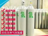 深圳其之音气体 专业生产氩气 二氧化碳