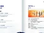 北京心海集团提供资金-车贷加盟