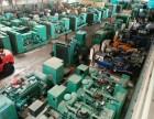 广州二手发电机出租-广州二手发电机转让-广州二手发电机回收