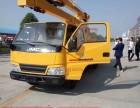 高空作业车哪里卖?16米高空作业车厂家现货直线,作业车配件