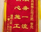 徐州金尚装饰 徐州口碑好的装修公司?